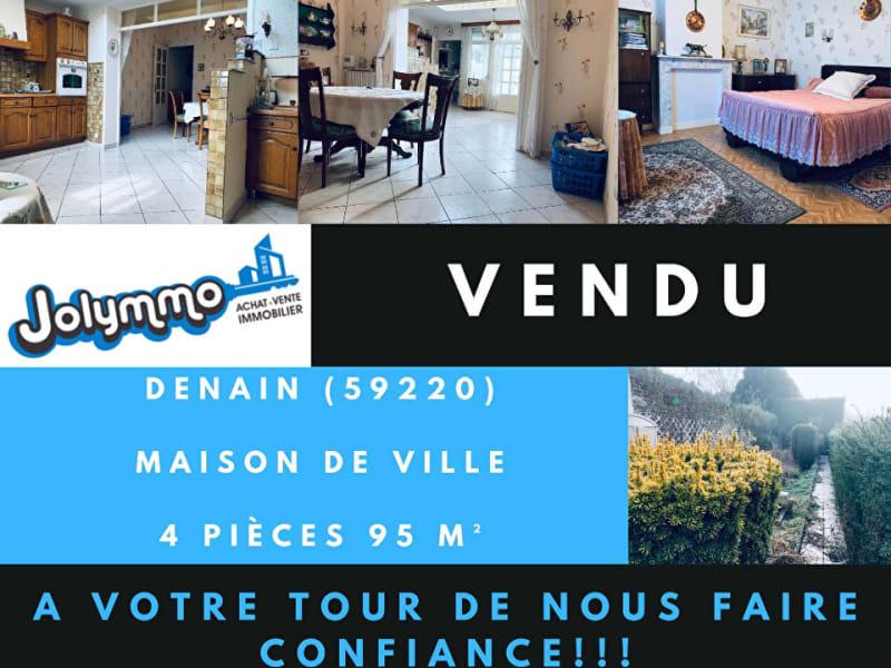 Vente maison / villa Denain 65000€ - Photo 1
