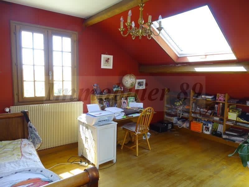 Vente maison / villa Chatillon sur seine 259000€ - Photo 13