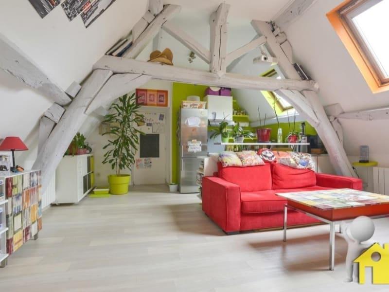 Vendita appartamento Chambly 137000€ - Fotografia 1
