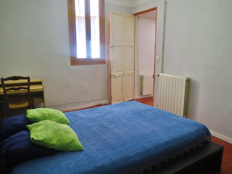 Vente appartement Aix en provence 199500€ - Photo 6