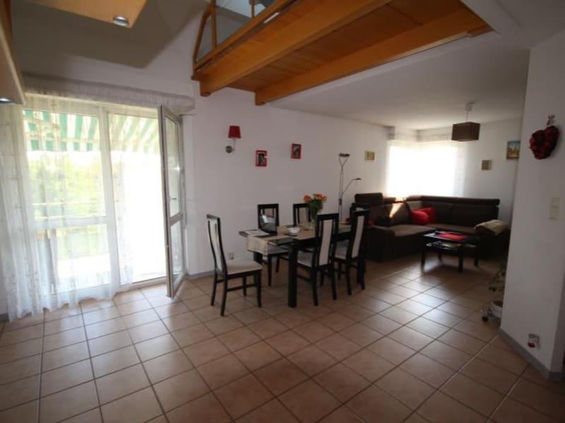 Location appartement Eschau 1053€ CC - Photo 11