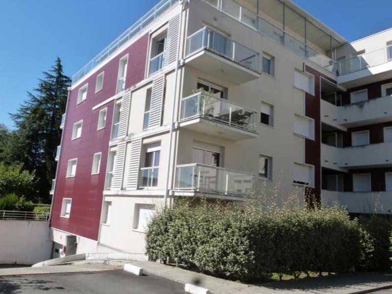 Rental apartment Pau 707€ CC - Picture 5