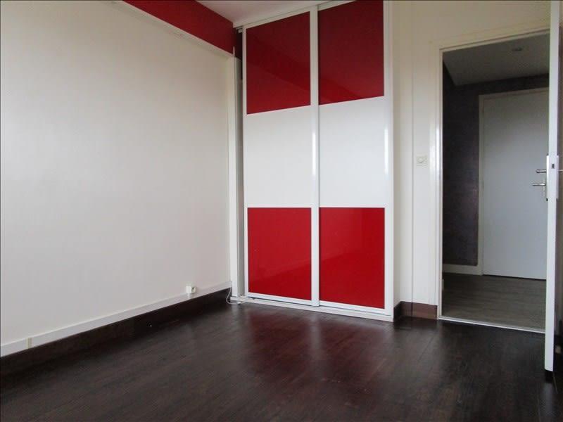 Location appartement Tarbes 470€ CC - Photo 4