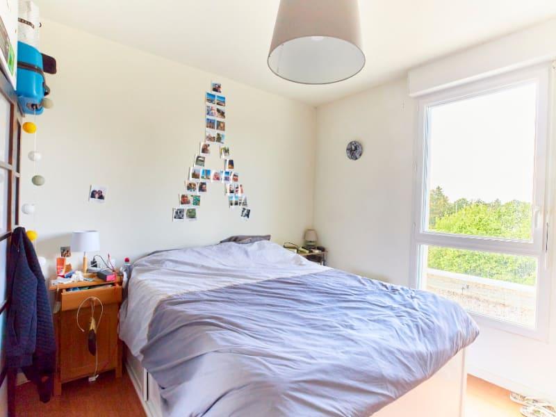 Venta  apartamento Nantes 175000€ - Fotografía 3
