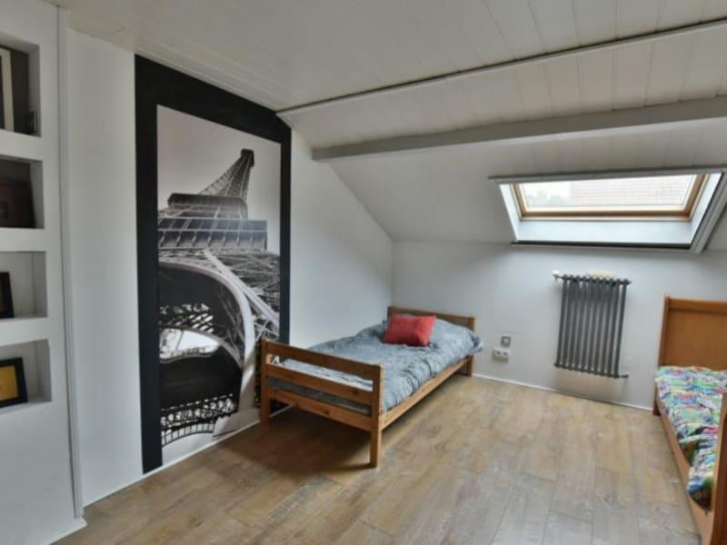 Vente maison / villa Rioz 315000€ - Photo 13