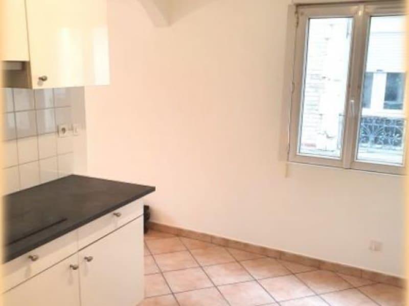 Sale apartment Le raincy 160000€ - Picture 8