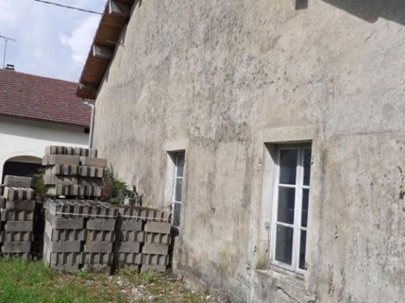 Vente maison / villa Clairvaux les lacs 60000€ - Photo 1