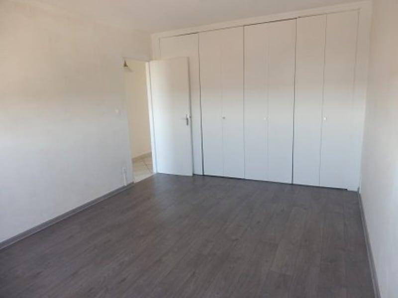 Sale apartment Chalon sur saone 85000€ - Picture 7