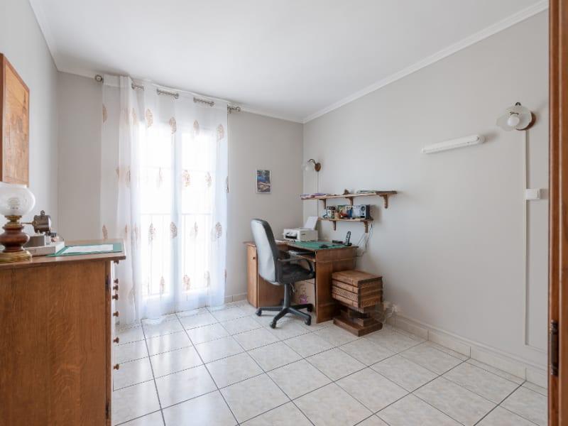 Vente appartement Les pavillons sous bois 249500€ - Photo 8