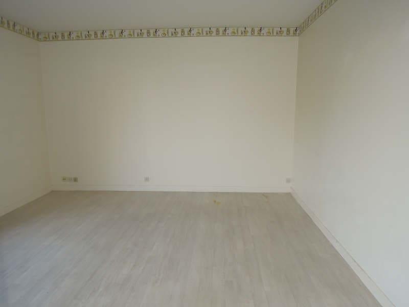 Location appartement Crepy en valois 500€ CC - Photo 2