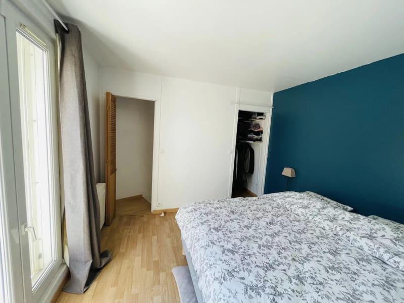 Sale apartment Le raincy 299000€ - Picture 8