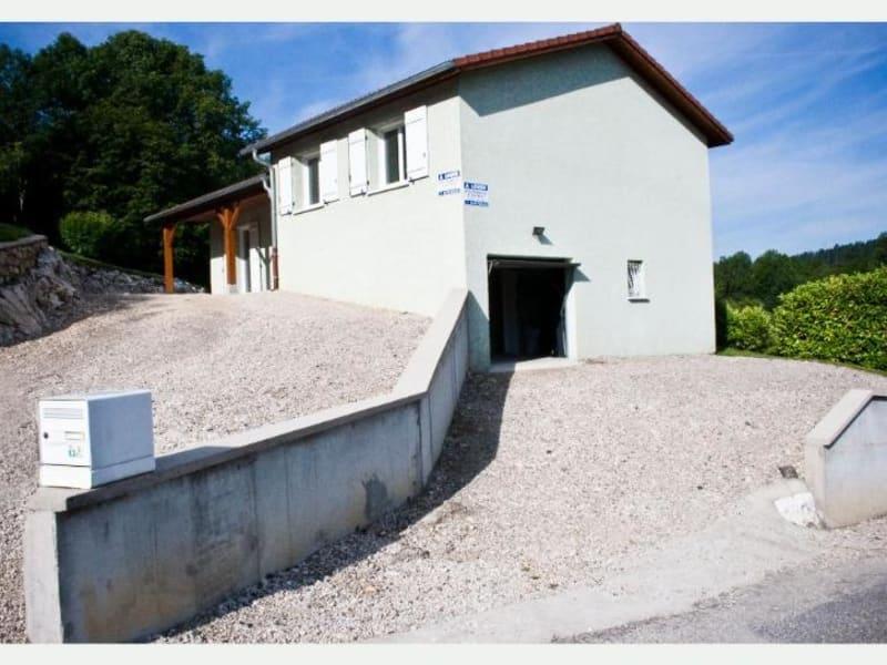 Location maison / villa Ceignes 770€ CC - Photo 1