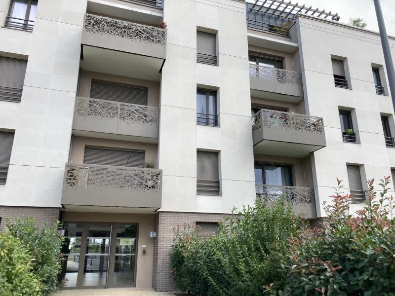 Location appartement St cyr l ecole 1275€ CC - Photo 5