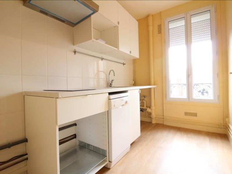 Vermietung wohnung Maisons alfort 850€ CC - Fotografie 2