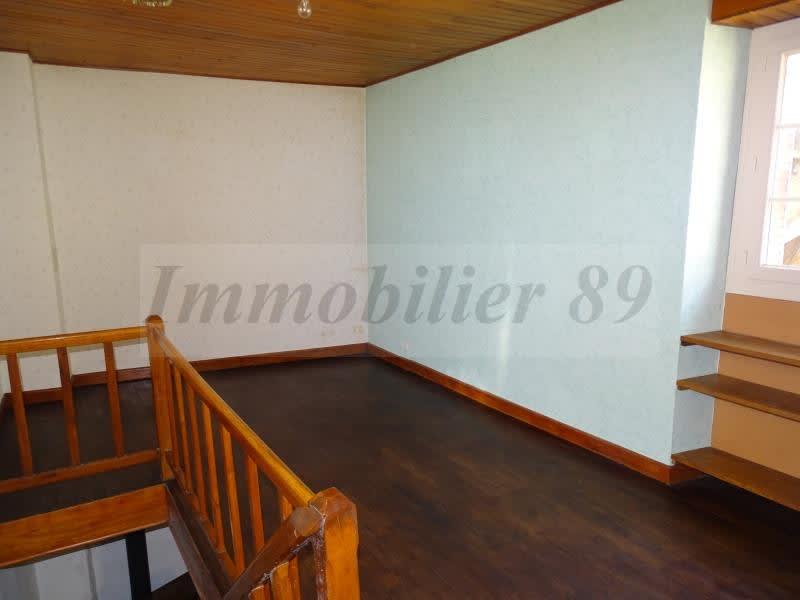 Vente maison / villa Secteur montigny s/aube 22000€ - Photo 6