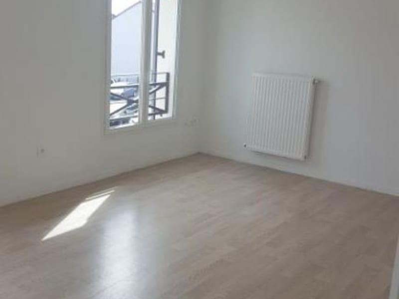 Location appartement Courchelettes 513€ CC - Photo 1