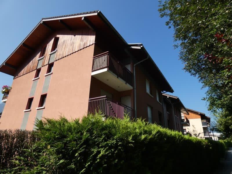 Rental apartment Thyez 640€ CC - Picture 1