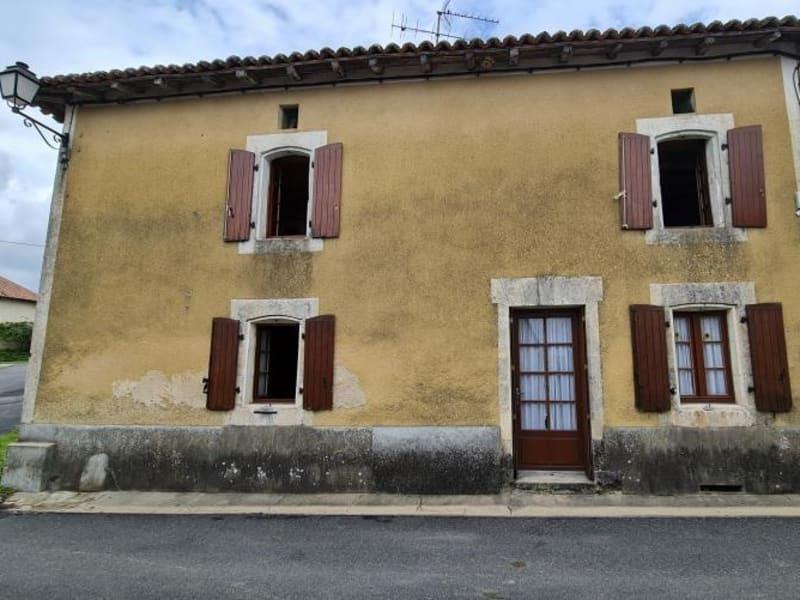 Vente maison / villa Montmoreau st cybard 65000€ - Photo 2