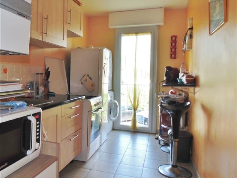 Vente appartement Pornichet 247520€ - Photo 5
