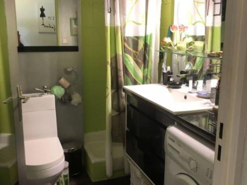 Location appartement St denis 510€ CC - Photo 4