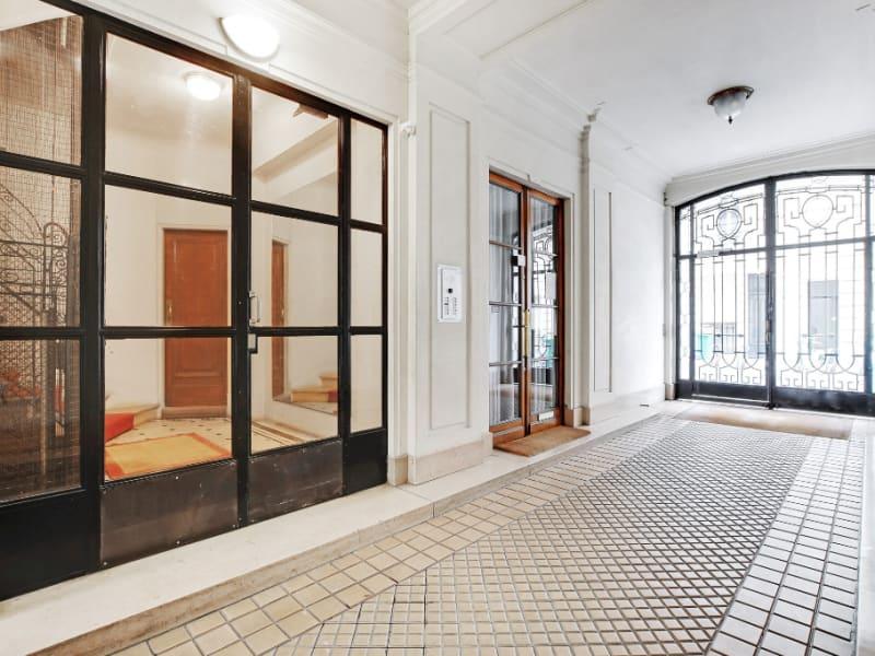 Vente appartement Paris 16ème 2050000€ - Photo 9