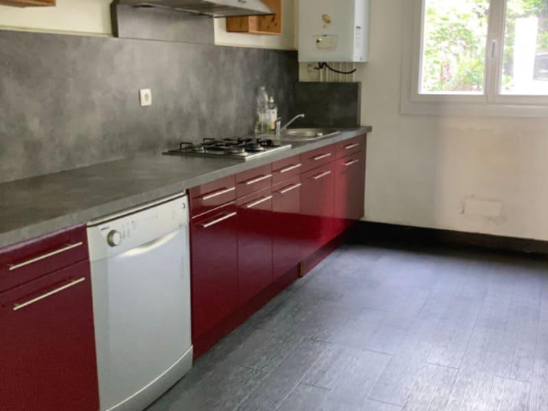 Venta  apartamento Nantes 239625€ - Fotografía 2