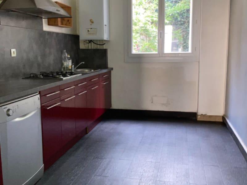 Venta  apartamento Nantes 239625€ - Fotografía 7