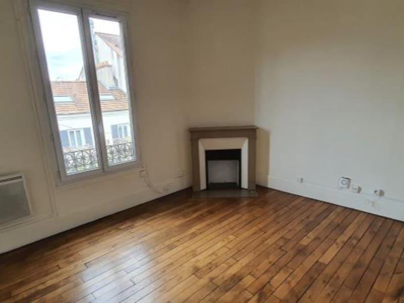 Location appartement Savigny sur orge 711€ CC - Photo 2