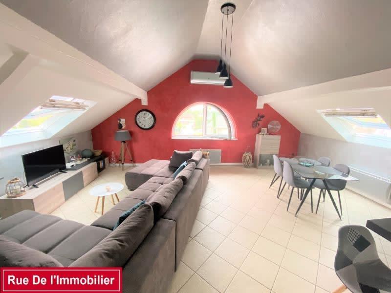 Vente appartement Camp d oberhoffen 181000€ - Photo 1