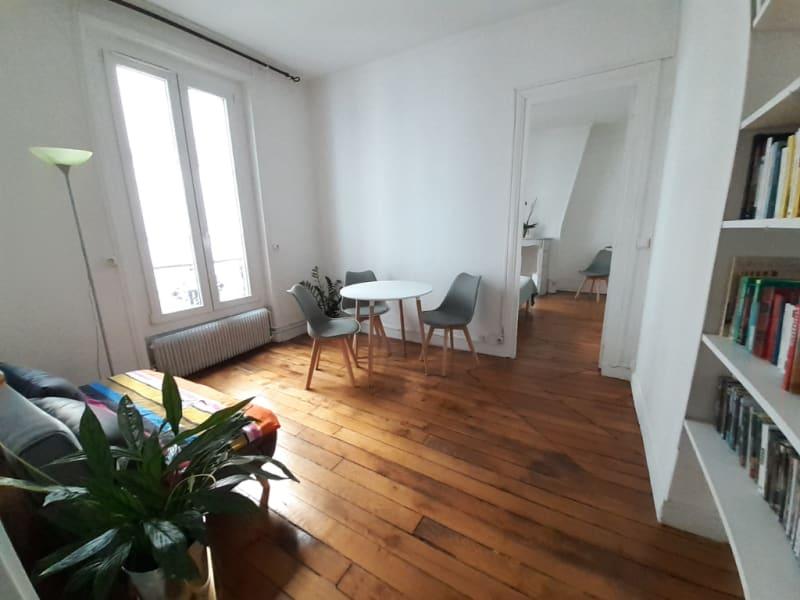 Vente appartement Paris 18ème 330000€ - Photo 1