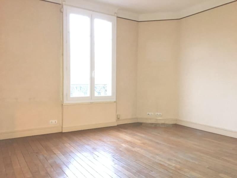 Rental apartment Argenteuil 822€ CC - Picture 7