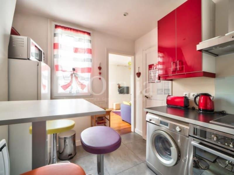 Vente appartement Paris 14ème 368000€ - Photo 8