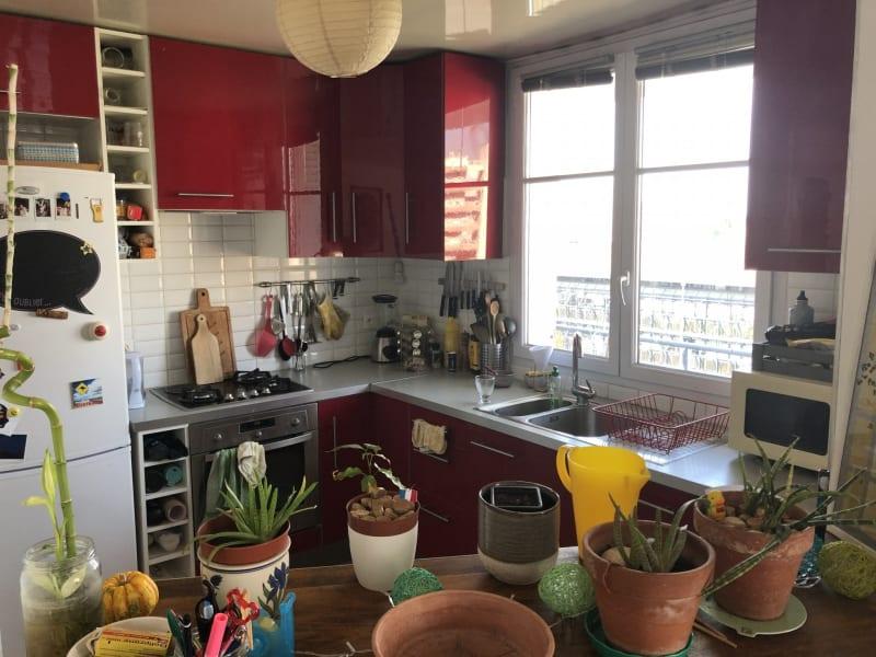 Sale apartment Toulouse 227900€ - Picture 4