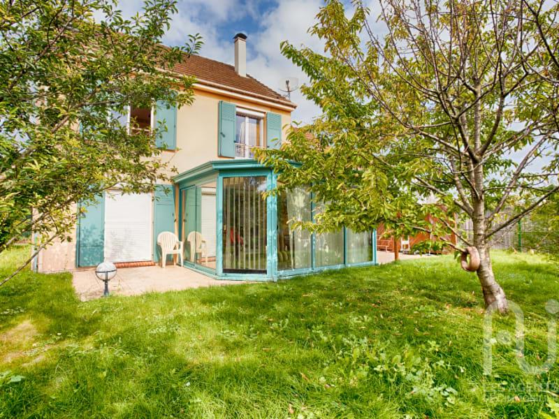 Verkauf haus Sartrouville 615000€ - Fotografie 10