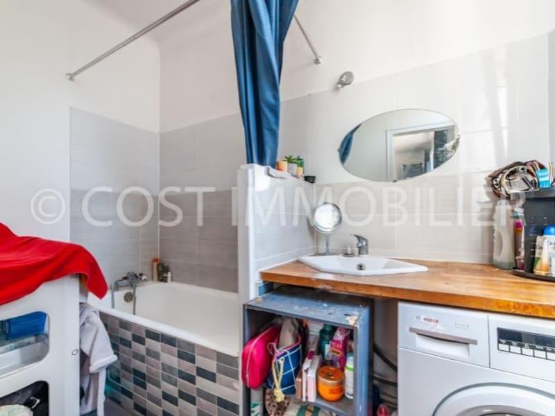 Vente appartement Bois colombes 425000€ - Photo 5