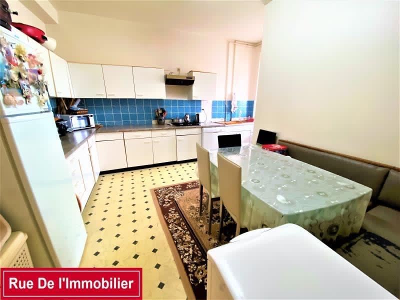 Vente appartement Wasselonne 160500€ - Photo 10