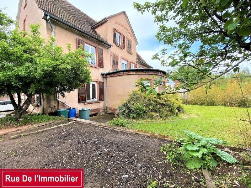 Vente maison / villa Ingwiller 255600€ - Photo 1