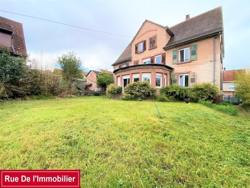 Vente maison / villa Ingwiller 255600€ - Photo 2