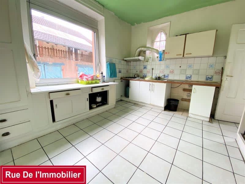 Vente maison / villa Ingwiller 255600€ - Photo 5