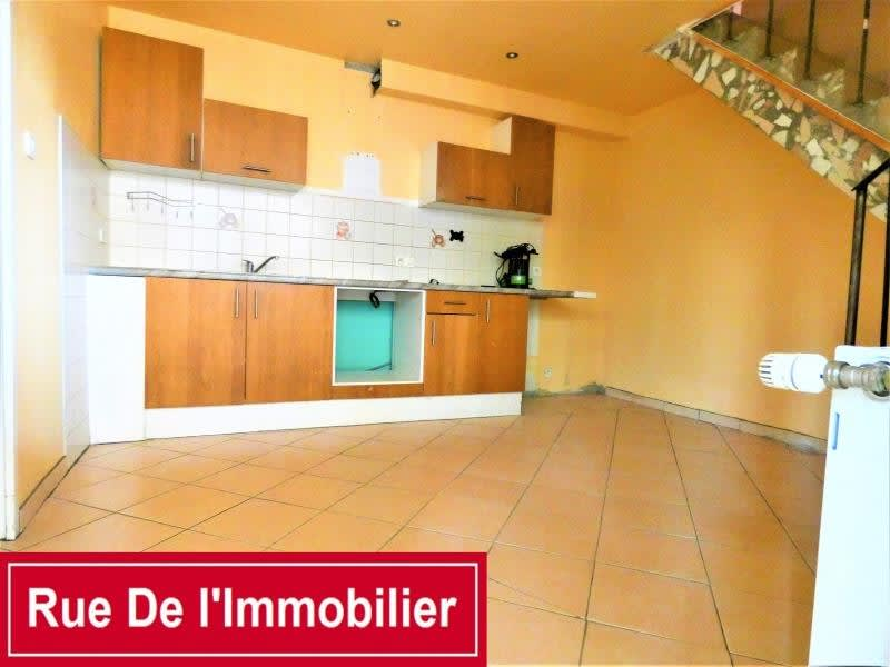Vente maison / villa Ingwiller 255600€ - Photo 8