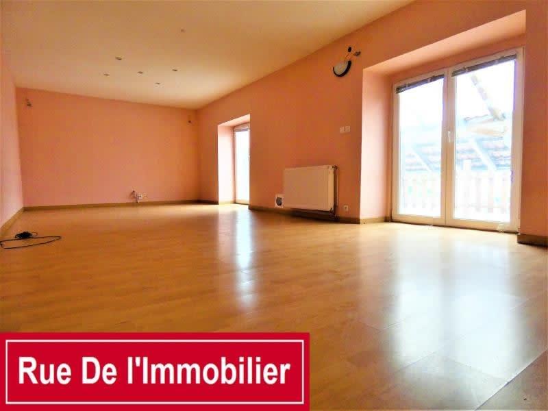 Vente maison / villa Ingwiller 255600€ - Photo 9