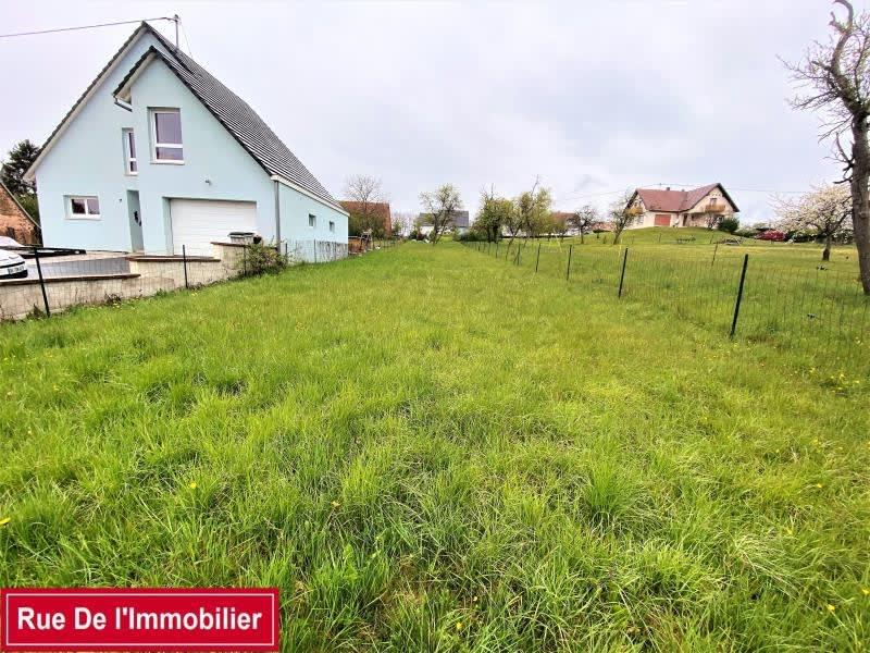Vente terrain Ingwiller 55990€ - Photo 1