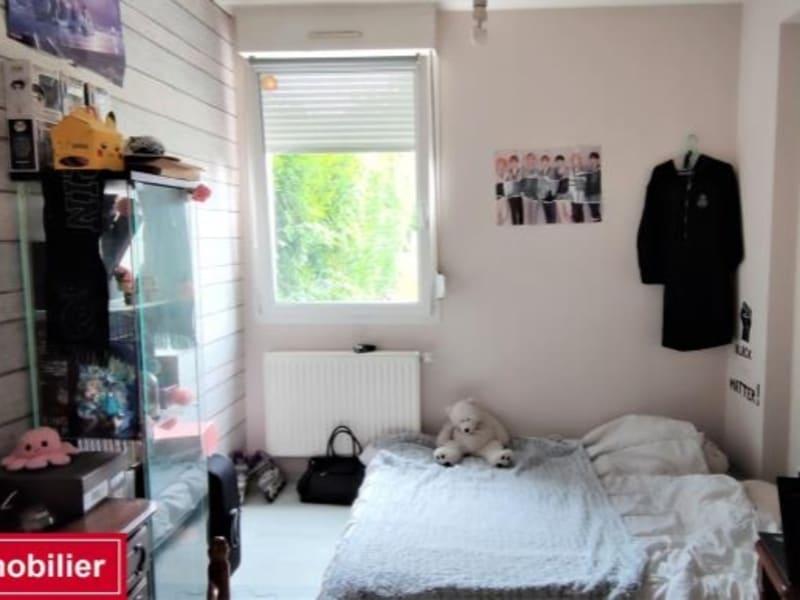 Vente appartement Rountzenheim 228000€ - Photo 4