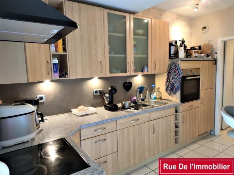 Vente appartement Rountzenheim 228000€ - Photo 5
