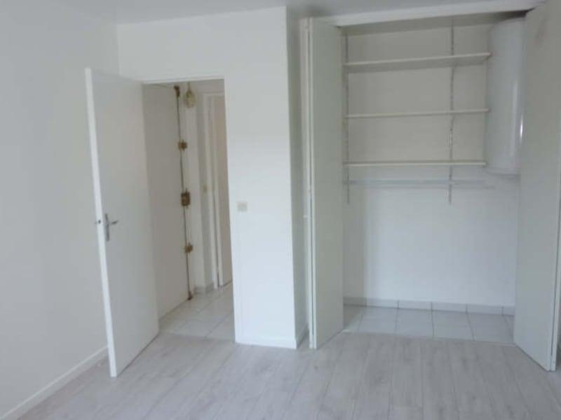 Location appartement Paris 13ème 900€ CC - Photo 7