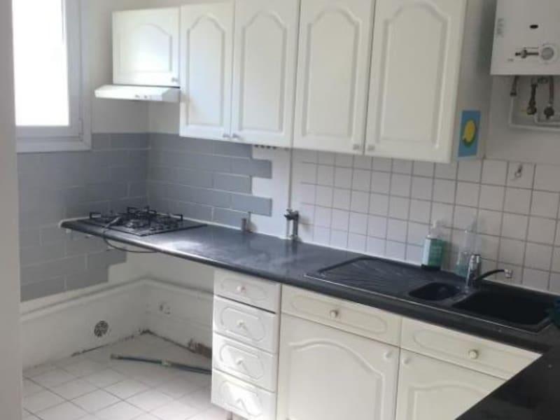 Location appartement Noisy le sec 800€ CC - Photo 4