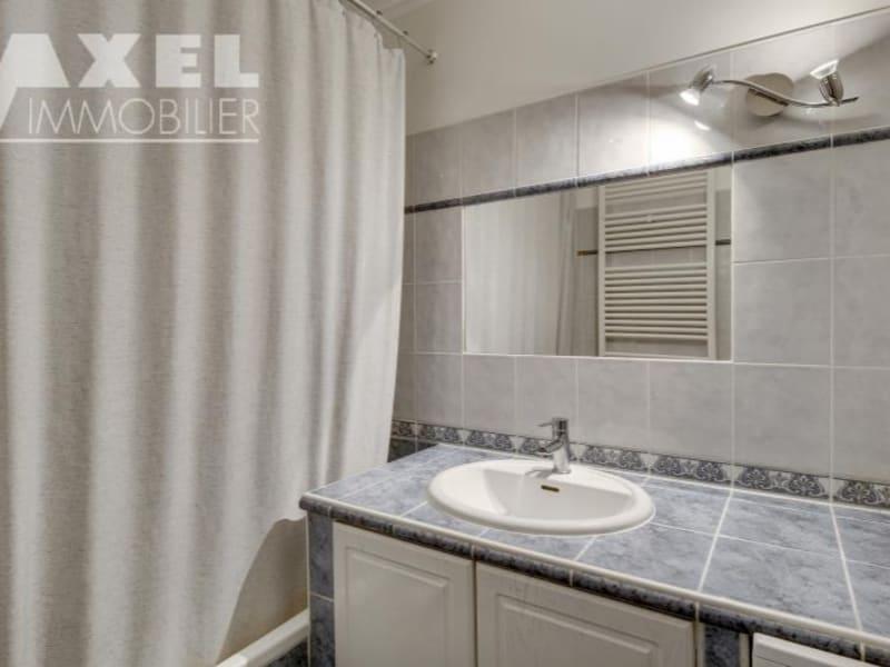 Sale apartment Bois d arcy 174500€ - Picture 5