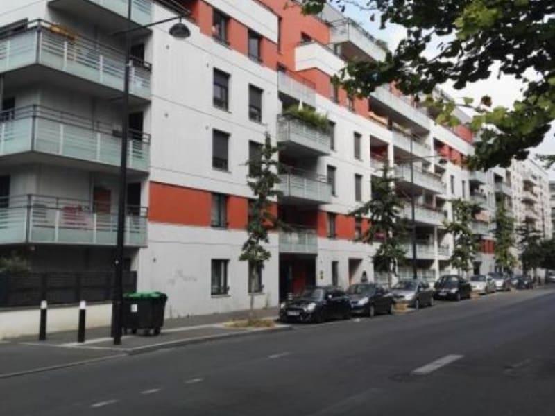 Rental apartment Cachan 970,10€ CC - Picture 1