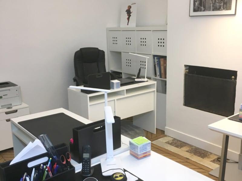 Sale apartment Paris 16ème 752000€ - Picture 4