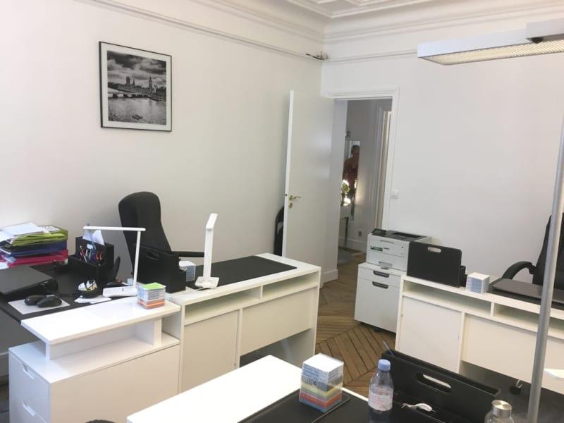 Sale apartment Paris 16ème 752000€ - Picture 5